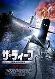 [DVD]ザ・ディープ 深海からの脱出