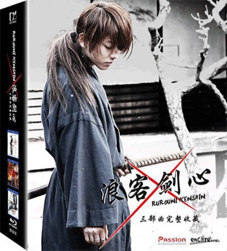 Rurouni Kenshin Trilogy/ [Blu-ray] by Imports