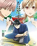 Animation - Chihayafuru 2 Blu-Ray Box Part 1 Of 2 (4BDS) [Japan BD] VPXY-71966