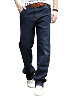 WoowTry Mens Multi-Style Nightclub Straight Type Hip Hop ...