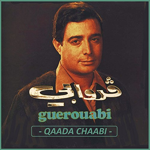music chaabi el hachemi guerouabi