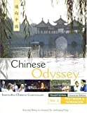 img - for Chinese Odyssey: Innovative Language Courseware Vol. 2 (Traditional Characters) (Chinese Edition) book / textbook / text book