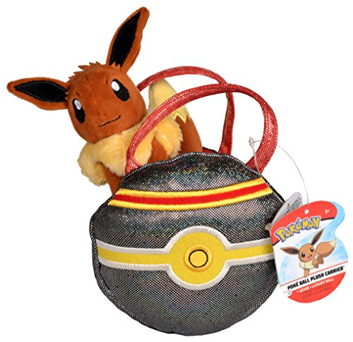 (Pokemon 95412 Pokeball Carrier PurseWith Cute 5