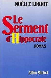 Le serment d'Hippocrate par Loriot