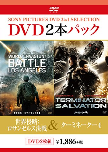 Movie - Battle: Los Angeles X Terminator Salvation (2DVDS) [Japan DVD] BPDH-860