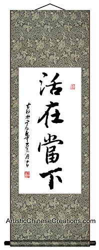 - JMC Gifts Store Professionally Hand Painted Chinese Calligraphy Wall Scroll - Live in The Moment - Chinese Wall Art - NO Prints