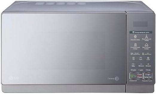 LG MH6043HAR Horno a microondas con grill de cuarzo capacidad 20 ...