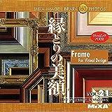 MIXA IMAGE LIBRARY Vol.21 縁どりの美額