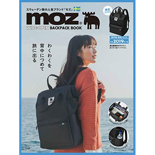 moz WIDE OPEN BACKPACK BOOK 画像
