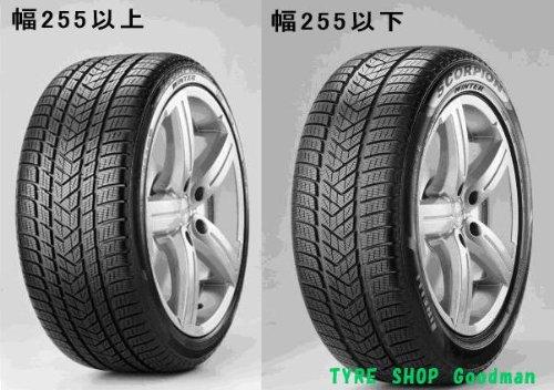PIRELLI(ピレリ) スタッドレスタイヤ SCORPION WINTER 285/45R19 111V XL B00OIC84S6