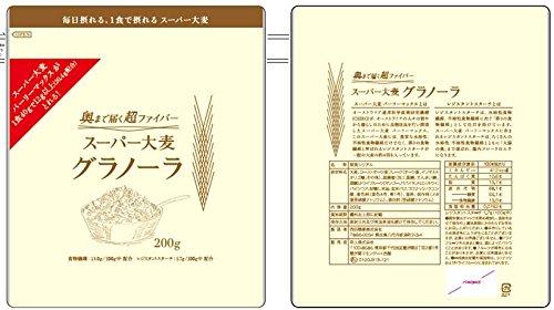 スーパー大麦 (バーリーマックス) グラノーラ ( 200g )