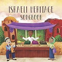 Israeli Heritage Songbook (Fiddlefox World Heritage Songbooks 10)