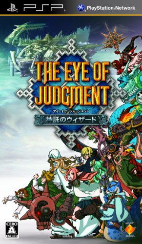 The Eye of Judgment: Shintaku no Wizard [Japan Import]