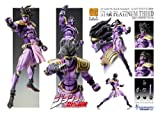 Medicos JoJo's Bizarre Adventure: Part 3--Stardust Crusaders: Star Platinum Third Super Action Statue