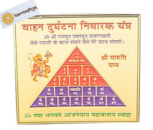karmashya-2x2-shri-vahan-durghatna-nivaran-maruti-yantra-24ct-gold-plated-pocket-kavach