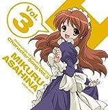 The Melancholy of Haruhi Suzumiya, Character Song Vol. 3: Mikuru Asahina