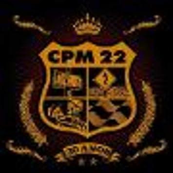 musica inevitavel cpm 22