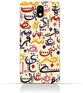 AMC Design Samsung Galaxy J5 (2017) TPU Silicone Case with Arabic Geometric Pattern