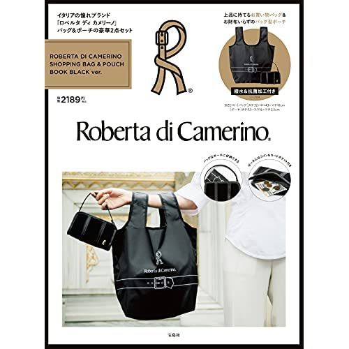 ROBERTA DI CAMERINO SHOPPING BAG & POUCH BOOK BLACK ver. 画像