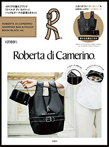 ROBERTA DI CAMERINO SHOPPING BAG & POUCH BOOK BLACK ver. 画像 A