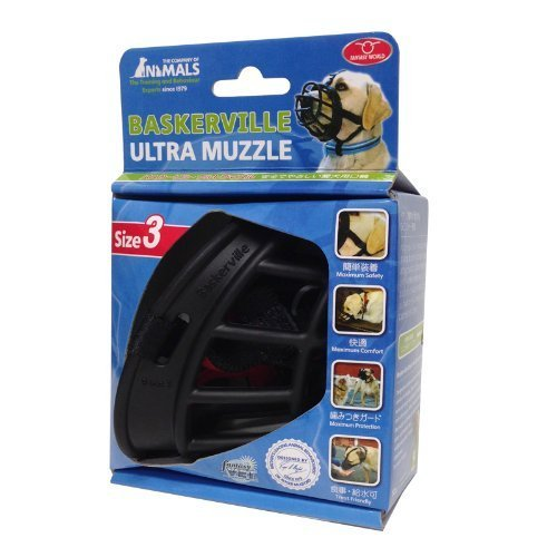 Baskerville 6-1/2-Inch Rubber Ultra Muzzle, Size-3, Black by The Company Of Animals