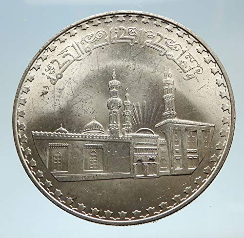 1972 unknown 1972 EGYPT with Aswan Dam Headquarters Genuine AR coin Good Uncertified