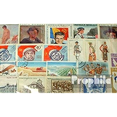 Romania 300 Different Stamps (Stamps for Collectors): Toys & Games
