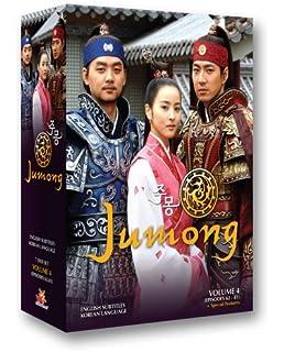 Amazon com: Jumong Vol  3: Jumong, Lee Joo Hwan: Movies & TV