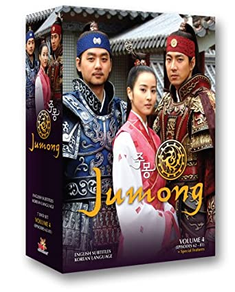 Amazon com: Jumong Vol  4: Song Il Gook, Han Hye Jin, Kim