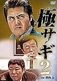 Original Video - Goku Sagi Vol.2 [Japan DVD] DALI-10418