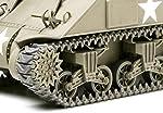 Tamiya Models M4 Sherman Early Production 1/48 from MMDHO