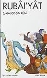Rubai'yat (Collections Spiritualites) by Djalal-Od-Din Rumi (1993-04-01)