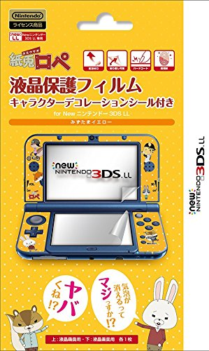 nintendo-officiallicense-liquid-crystal-protection-film-characterdecoration-seal-for-newnintendo3dsl