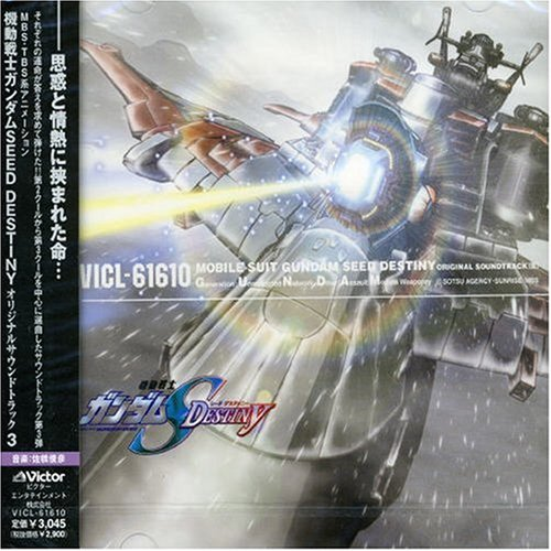 Animation Soundtrack ()