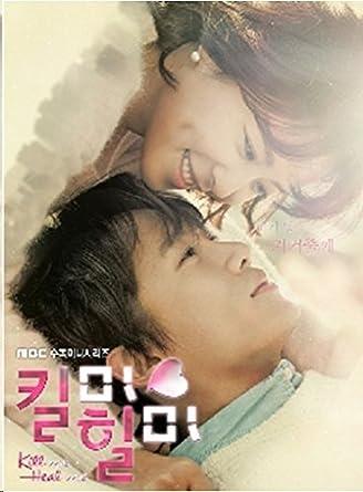 Amazon com: Kill me, Heal me (3-DVD Version, Korean Drama w