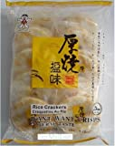 Want Want Big Shelly Senbei Natural Flavored Crispy Rice Cracker Biscuits Family Value Pack / 150g