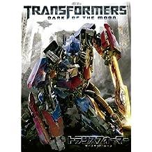 A Michael BAY Film Transformers Dark of the Moon