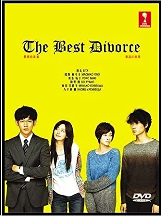 Amazon com: Saikou no Rikon / The Best Divorce (Japanese