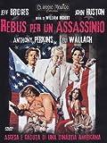 rebus per un assassino dvd Italian Import by sterling hayden