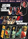 space academy dvd - Filmation Sci-Fi Box Set (Ark II / Space Academy / Jason of Star Command)