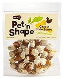 Pet 'N Shape 11502 Chicken Hide Natural Dog Bones, 20 Count