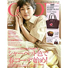GLOW 最新号 サムネイル