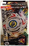 Beyblade burst BB-00 Booster wbba. Limited Dragoon Storm .W.X Treasure Goods