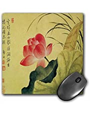 3dRose 8 x 8 x 0.25 Inches Mouse Pad, Lotus Flower by Yun Shouping Japanese Art (mp_126518_1)
