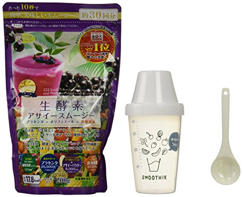 Japan Health and Beauty - Gypsophil…