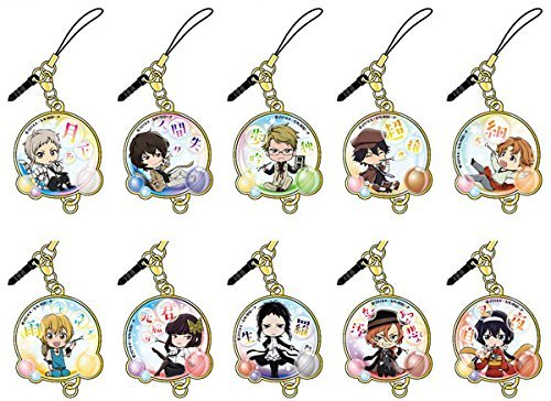 Kyarafuwashabon series writer Stray Dogs Metal Charm 10 pieces BOX by Japan Import (Image #1)