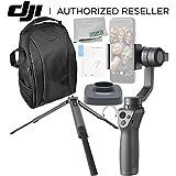 DJI Osmo Mobile 2 Smartphone Gimbal + DJI Tripod + DJI Osmo Base Bundle