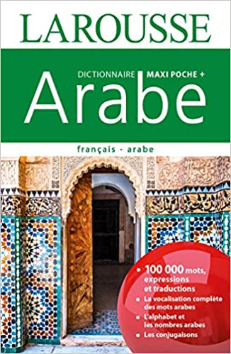 Amazon Fr Dictionnaire Larousse Maxi Poche Plus Fancais