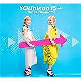 「YOUnison 15→」