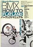 BMX HOW TO FLATLAND パーフェクトマニュアル [DVD]